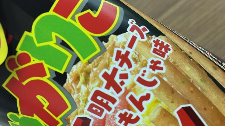 最近のスナック菓子の消費と変化についてのアイキャッチ画像