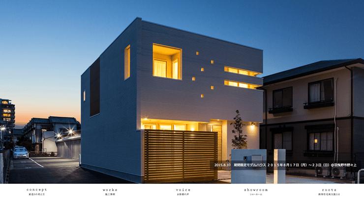 納得住宅南大阪のアイキャッチ画像