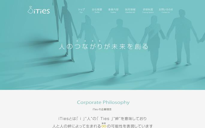 株式会社iTiesのPCサイトのスクリーンショット