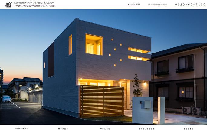 納得住宅南大阪のPCサイトのスクリーンショット