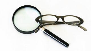 ルーペと眼鏡