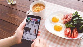朝食風景を撮影