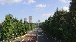 東京デザインウィークの事故について思うことのアイキャッチ画像