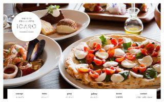 PIZZERIA ICAROのPCサイトのスクリーンショット