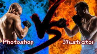 PhotoshopとIllustratorのペンツールの違いとはのアイキャッチ画像