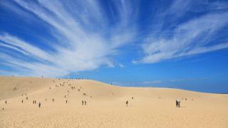 地方活性化の起爆剤になり得た! ポケモンGOの鳥取砂丘イベントで8万7000人来場の威力のアイキャッチ画像