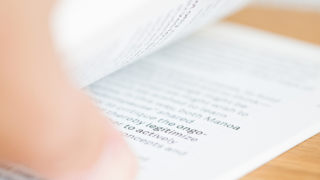 文字の行間・字間の調整で読みやすさは変わるのアイキャッチ画像
